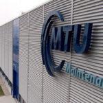 MTU Aero Engines создаст ремонтное предприятие в Сербии