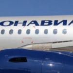 """AJW Engines проконтролирует ремонт двигателей для A319 """"Донавиа"""""""