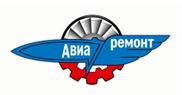 Капитальный ремонт самолетов и вертолетов