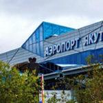 Аэропорт Якутска  к 2032 году обеспечит годовой пассажиропоток свыше 1,5 млн человек