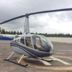 Uralhelicom провела первый капремонт вертолета Robinson R66